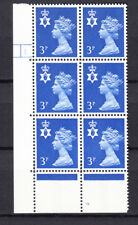 Northern Ireland - Harrison - 3p Ultramarine - Cyl 1 Dot Cb x 6 Mnh