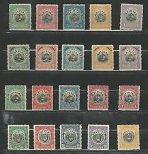 Venezuela: T official 1898; 4 used complete mint, some paper adherence,..EBV205