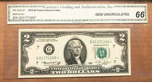 1976  $2. FEDERAL RESERVE STAR NOTE CHICAGO DISTRICT GEM UNCIRCULATED FR-1935-G*