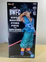Dragon Ball Super Master Stars Piece SMSP/ BWCF The Son Goku Manga Dimensions