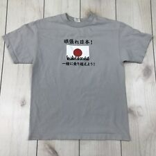 Japanese Flag Medium T shirt Japanese Writing Text