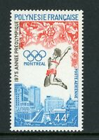 French Polynesia Scott #C120 MNH OLYMPICS 1976 Montreal Orchids CV$11+