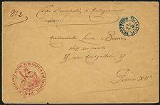Madagascar 1903 Brief Feldpost Corps d`occupation ° Tananarive nach Frankreich/5