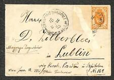 RUSSIA SCOTT  #55 STAMP TO LUBLIN POLAND COVER 1907