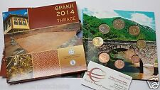 2014 8 Monet FDC Greece Greece Grece Greece Hellas Thessaly Thrace