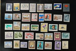 Austria collection of VF MNH stamps (v185)