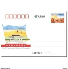 JP-235 CHINA 2018 40 anni of reform and opening-up P-CARD
