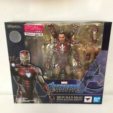 IN HAND! S.H.Figuarts Avengers Endgame Iron Man Mark 85 Final Battle Edition USA