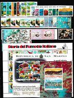 s35965 SAN MARINO 1997 MNH**  Annata Compl. - Cpl Year set 36v + 3 s/s