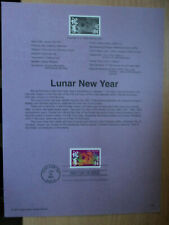 USA Souvenir Page #0106 2001 Jan 20 Lunar New Year of the Snake #3500