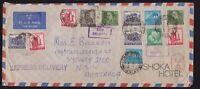 India ASHOKA HOTEL New Delhi 1976 EXPRESS DELIVERY air mail cover to Australia
