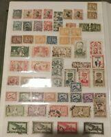 Colonies françaises Indochine 1907/54 60 timbres Oblitéré / Stamp