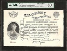 RUSSIA  People's Commissariat for Finance RSFSR 250 RUBLES 1923  P:173s  aUNC