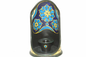 Gouda Art Nouveau shielded candle holder