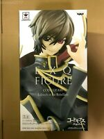 Code Geass Lelouch of the Rebellion Lelouch Lamperouge EXQ Figure ver.2 Japan