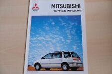 208505) Mitsubishi Space Wagon Prospekt 04/1995