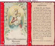 1844 SANTINO HOLY CARD MADONNA REGINA SACRATISSIMI ROSARII ROSARIO PREGHIERA