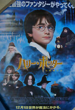 Harry Potter Philosopher's Stone original Japanese film movie poster vintage b2
