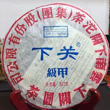 Classic 2012yr Yunnan Xiaguan Yuancha Bule Seal Jiaji Raw Pu'er Tea 357g/Cake