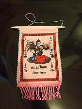Pha Yant Phra Mae Phosob Amulet Talisman Pendant Increasing Sales Trade Money