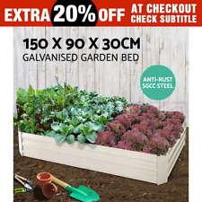 Rectangular Flower & Plant Raised Garden Beds Boxes