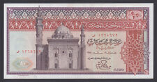 Egypt - 1978 - Scarce - ر Replacement ( 10 EGP - Pick-46 - Sign #15 - IBRAHIM )