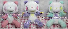 Gloomy Bear Panda Rabbit Bunny plush doll XL (40CM) Taito prize rare limited 1pc