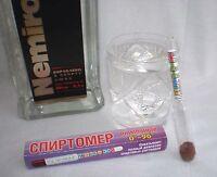 1+1 FREE 0-96% ALCOHOL HYDROMETER WINE BEER LIQUOR SPIRITS ALCOHOLMETER TESTER