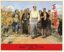 Dominica 2001 MNH Mao Tse Tung Zedong 25th Mem Anniv 1v S/S Chairman Mao Stamps