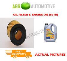 PETROL OIL FILTER + LL 5W30 ENGINE OIL FOR BMW 116I 1.6 122 BHP 2007-12