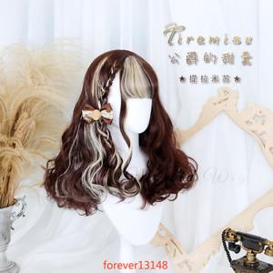 Women Girl Lolita Chocolate Wavy Harajuku Hair Wigs Cosplay Long Full Wig