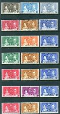1937 Omnibus Coronation Queen Elizabeth & King George VI MNH complete 202 stamp