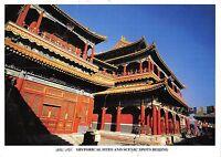BT11475 les temple des lamas historical sites and scenic spots beijing     China