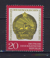 ALEMANIA/RDA EAST GERMANY 1971 MNH SC.1314 Mongolian people´s revolution 50th