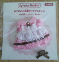 Sylvanian Families PLAYGROUND ORIGINAL DRESS FOR GIRL Epoch Calico Critters