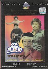 Thee - Rajni Kanth , Supriya   [Tamil Dvd] Rajnikanth