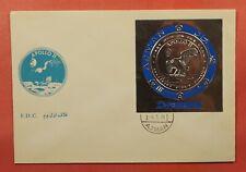 1970 AJMAN FDC SPACE JFK APOLLO 11 SILVER FOIL IMPERF  196074