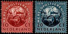✔️ NETHERLANDS 1949 - UPU MC ESCHER - NVPH 542/543 ** MNH OG