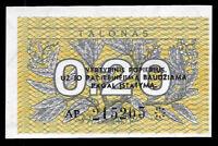 P 33 b Lithuania 3 Talonas P 33b 1991 UNC Low Shipping Combine FREE