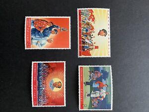 PR China 1968 Scott 983-990 Mao's Direction MNH stamps
