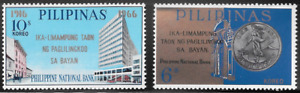 Philippines 1966 - 50th anniversary of Philippines National Bank - MNH