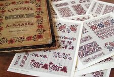 Fabulous French Cross Stitch Pattern Pack Antique russe frontières et motifs