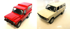 Set of 2 model cars Polski Fiat 125P 4x4 + ARO 243  - 1:43 DIECAST LOT CAR