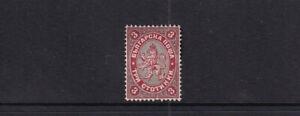 Bulgaria Mint Stamp Sc#6 No Gum