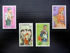 LAOS 1964 (4) SG147/150 U/M FP9389