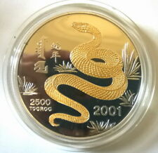 Mongolia 2001 Year of Snake 2500 Tugrik 5oz Silver Coin,Proof