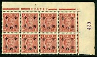 China 1949 Republic 10¢/40¢ Gold Yuan Scott # 833 Mint Block  C333