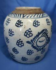 """antique chinese porcelain ginger jar 7"""""""