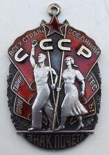 MEDAGLIA MEDAL ARMATA ROSSA U.R.S.S. RUSSA CCCP Ordine Segno D'Onore
