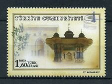 Turkey 2017 MNH Historical Fountains 1v Set Architecture Tourism Stamps